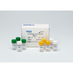 ACTICHROME® Heparin (anti-FIIa), activity assay, 60 tests - CE